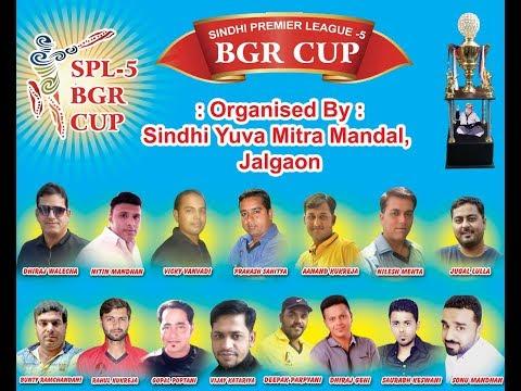 SPL-5 BGR CUP 2018 FINAL DAY JALGAON