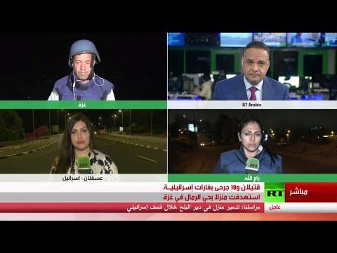 ارتفاع عدد الضحايا الفلسطيين مع تواصل القصف الإسرائيلي على قطاع غزة وكتائب القسام ترد بقصف مضاد  - نشر قبل 4 ساعة