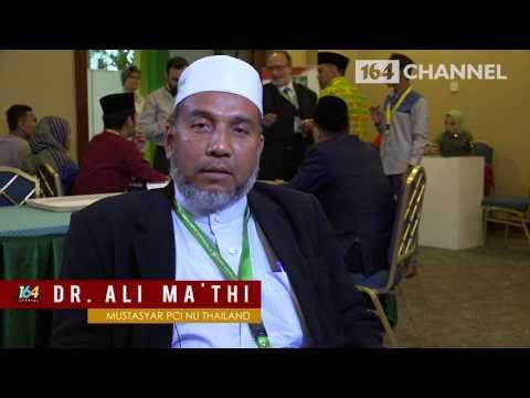 ISOMIL: Dr. Ali Ma'thi
