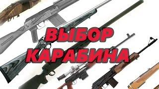 видео нарезное оружие