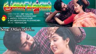 Othiri othiri -  Pranayavarnangal