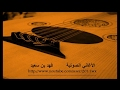 Download فهد بن سعيد - خلاص عزمت انا فرقاك MP3 song and Music Video