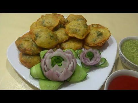 Pakora Recipe for Iftar | پکوره خوشمزه افغانی برای افطار