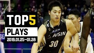 B.LEAGUE 2018-19 SEASON 第21節|BEST of TOUGH SHOT Weekly TOP5 presented by G-SHOCK プロバスケ(Bリーグ)