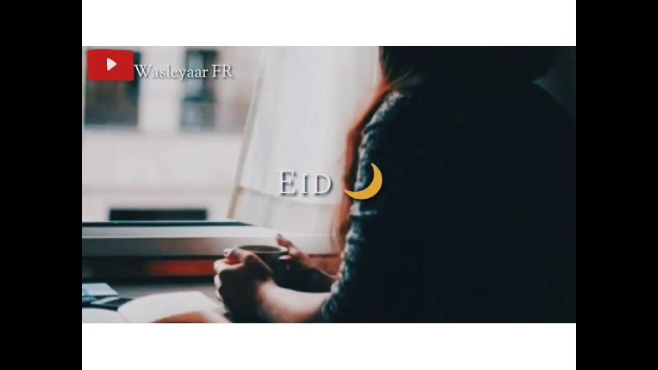 Eid Mubarak Status 2019 Eid Mubarak to All