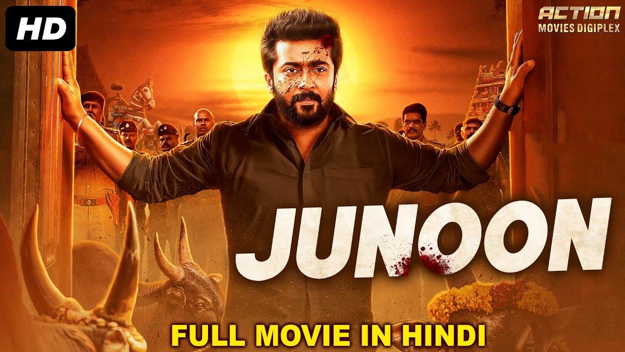 Download guru movie free hindi love the in Guru Songs