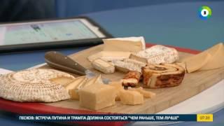 видео Где выбрать сыр