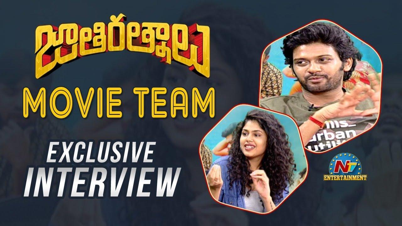 Jathi Ratnalu Team Exclusive Interview | Naveen Polishetty | Faria Abdullah | NTV Entertainment