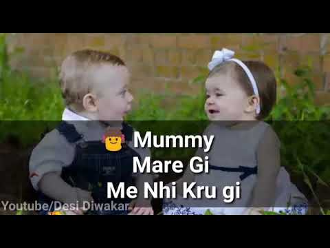 Cute Baby Status For Whatsapp In Hindi Archidev