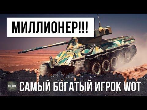 Приколы в мире танков 38