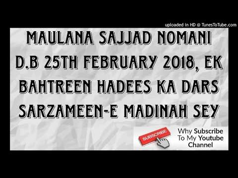 Maulana Sajjad Nomani d.b 25/02/2018 EK BAHTREEN HADEES KA DARS SARZAMEEN-E MADINAH SEY