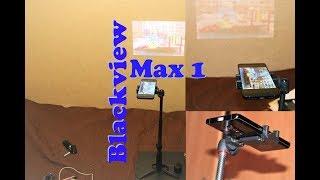 Blackview Max 1 - полный обзор от Латухи...