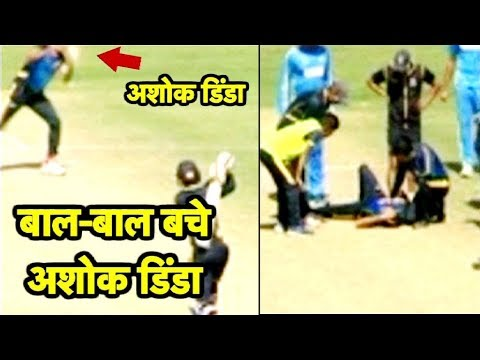 WATCH: Ashok Dinda Survives Massive Head Injury | Sports Tak