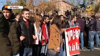 Դասադուլավոր երիտասարդներն այսօր էլ ԱԺ դիմաց շարունակել են պայքարը