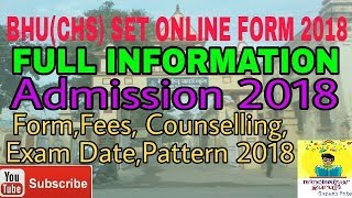 CHS(BHU) School Entrance Test Online Form 2018 Start For Class 6,9,11