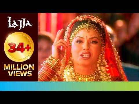 Mahima Chaudhry abuses at her in- laws - Lajja