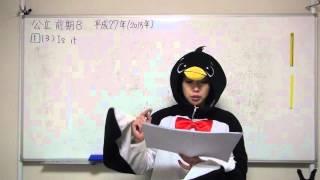2015H27大阪府高校入試前期入学者選抜英語B1-3