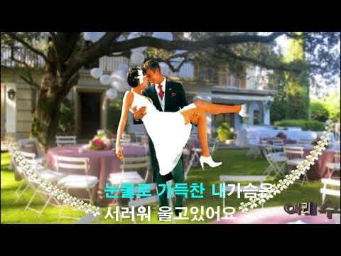 가지말아요    / 가수  박성훈