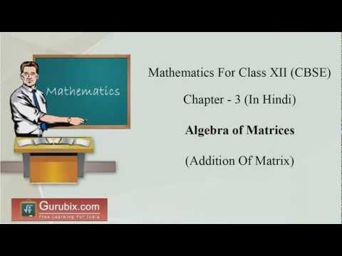 Matrix addition & subtraction C جمع وطرح المصفوفات في لغة برمجة السي from YouTube · Duration:  20 minutes 39 seconds