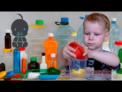 МЕЛКАЯ МОТОРИКА. Откручивание и закручивание крышек. Развитие мелкой моторики рук у детей