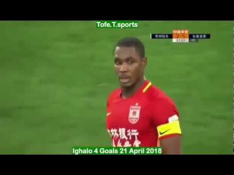 Must Watch: Odion Ighalo Scores Four Goals 2018
