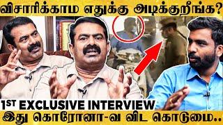 Exclusive Interview with Seeman