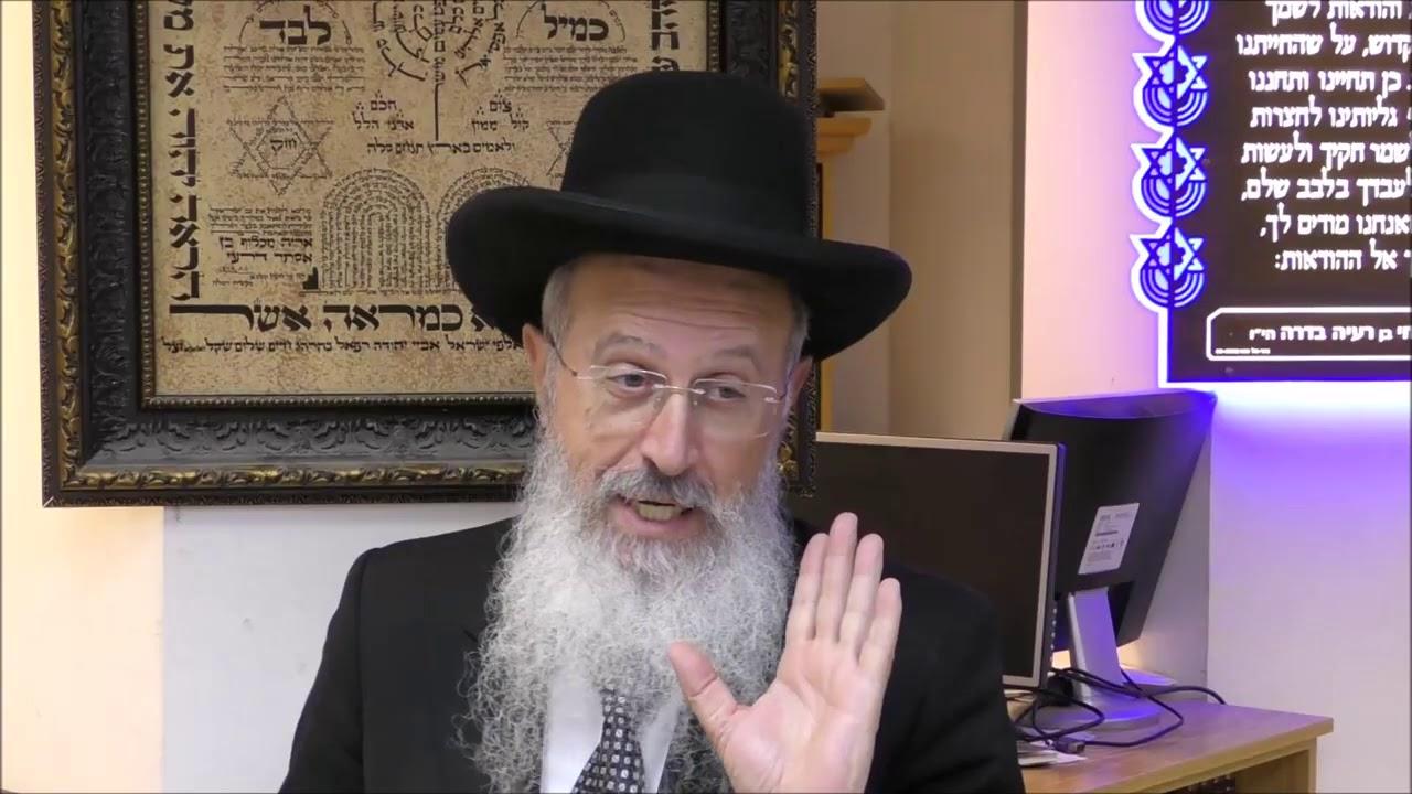 """הרב אברהם יוסף שליט""""א - האם צריך לרדוף אחרי הכבוד - חקת תשע""""ט"""