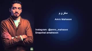 اسماعيل مبارك - مغروم - جيتار