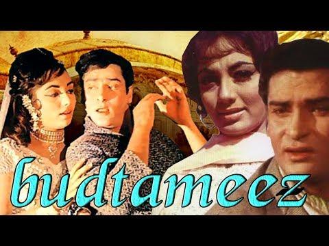 Budtameez (1966) Full Hindi Movie | Shammi Kapoor, Sadhana, Laxmi Chhaya, Kamal Mehra