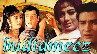 Budtameez (1966) Full Hindi Movie | Shammi Kapoor, Sadhana, Laxmi Chhaya, Kamal Mehra