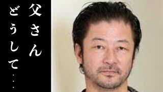 警視庁が11月30日に覚せい剤取締法違反の疑いで、俳優・浅野忠信(...