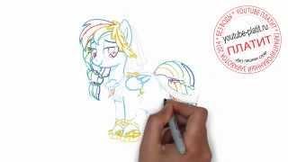 Нарисованные карандашом пони радуга  Как нарисовать пони радугу на свадьбе поэтапно карандашом(Пони радуги это животные которые сопровождают нас почти всю нашу жизнь. Но многие люди не знают как нарисов..., 2014-07-24T19:03:12.000Z)