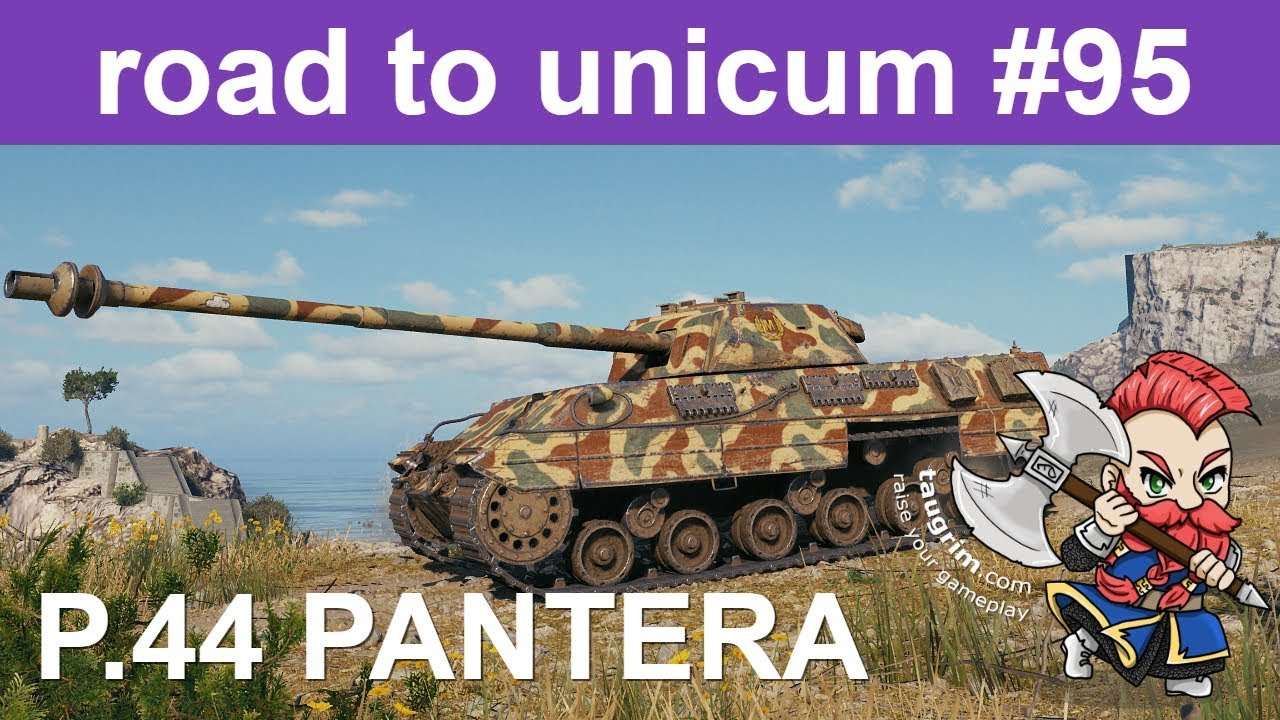 P 44 Pantera Review  Guide  Playing The New Kharkov Map