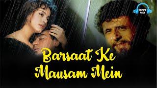 Barsaat Ke Mausam Mein   HD Voice 320 KBPS Mp3   Naajayaz-1995   Naseeruddin Shah   Kumar Sanu