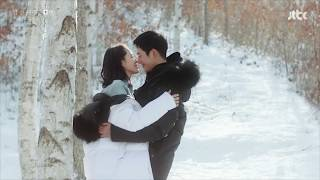 Kiss scene Jung Hae In and Son Ye Jin
