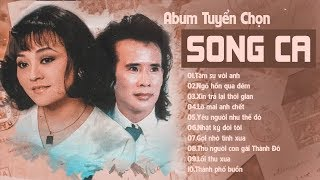 TUẤN VŨ HƯƠNG LAN - Tâm Sự Với Anh - Album Song ca Bolero Trữ Tình Hay Nhất KHÔNG QUẢNG CÁO