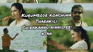 Neeyum njanum💓song lyrical full video Neeyum njanum serial Zee keralam Shiju,Susmita Vijay yesudas