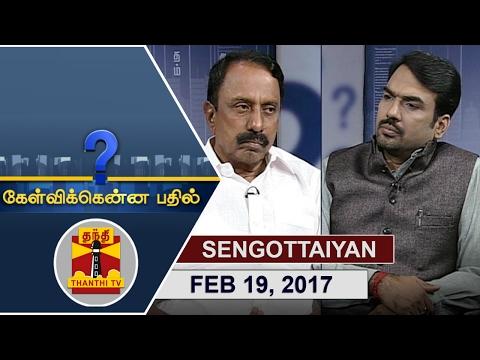 (19/02/2017) Kelvikkenna Bathil | Exclusive Interview with Minister Sengottaiyan | Thanthi TV