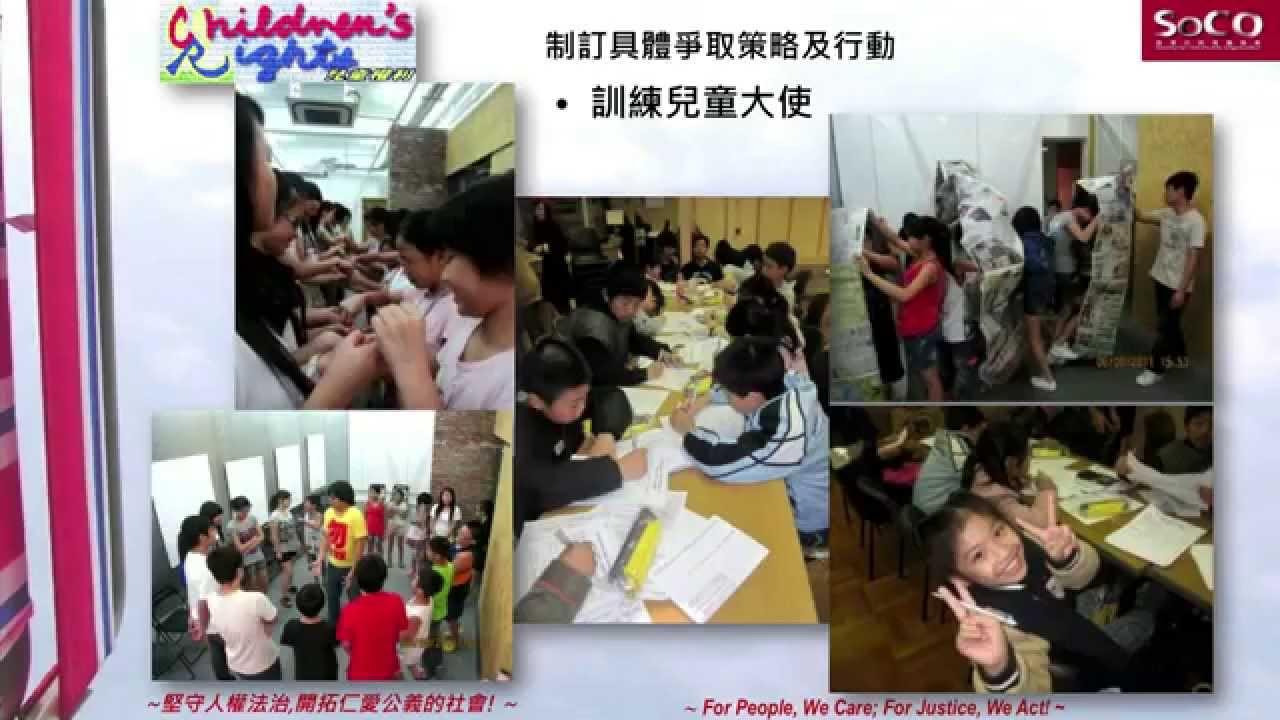 王智源:貧窮兒童-倡導兒童權益的工作 2014【公民跨域行動接軌】創意演講- - YouTube