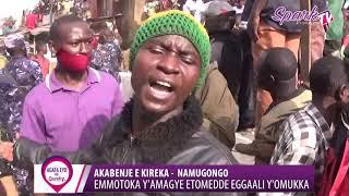 AKABENJE E KIREKA - NAMUGONGO: Emmotoka y'amagye etomedde eggaali y'omukka