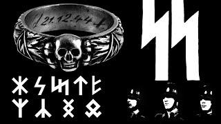 Реликвии Третьего Рейха повергли в ужас ученых. Аненербе 11.06.2020