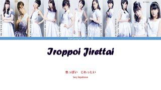 色っぽい じれったい/Iroppoi Jirettai/Sexy Impatience I really like ...