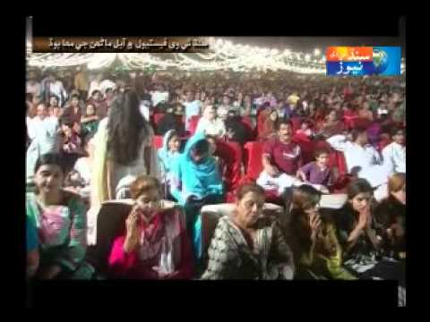 Report sindh festival Hyderabad