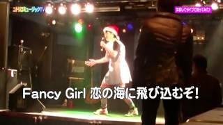 説明 合同会社ユトリロミュージックで楽曲提供させていただいた、(株)つくばテレビさんプロデュースのセクシーアイドルグループ「原宿☆バンビーナ」さんの「Fantasmile!