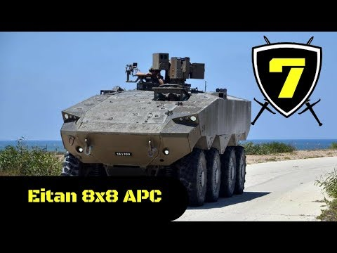 Israeli Army - Eitan 8X8 Armoured Fighting Vehicle Field Test