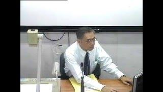 กม.ล้มละลาย (10/11) เทอม1/2558 #Sec1 รามฯ