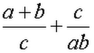 Програмиране на C++. Урок  ''Оператор за присвояване и Изрази''. Урок №1.