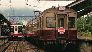 東武鉄道 「さようなら5700系記念ツアー」