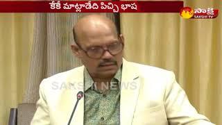 TDP MP TG Venkatesh Hits Back at TRS MP KK     కేకే మాట్లాడేది పిచ్చిభాష