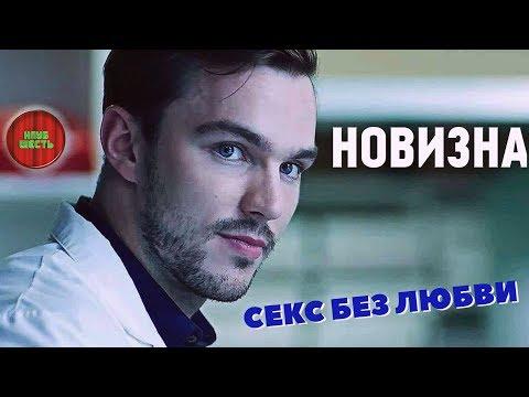 """ОБЗОР ФИЛЬМА """"НОВИЗНА"""", 2017 ГОД (Непустое кино)"""
